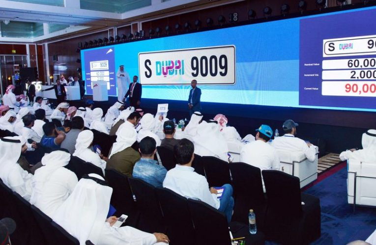 Top 6 Auction Venue Ideas in Dubai To Host Events